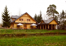noclegi sandomierz